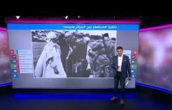 ذاكرة الاستعمار الفرنسي في الجزائر مهددة بفشل كتابة تاريخ مشترك بين البلدين