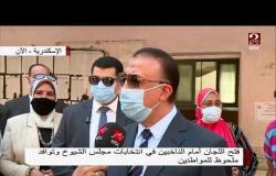 من داخل إحدى اللجان الانتخابية .. محافظ الإسكندرية يوجه رسالة للمواطنين