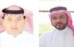 """""""حكمي"""" للجوهرة.. و""""عواجي"""" مديرًا لمدينة الملك فيصل الرياضية"""