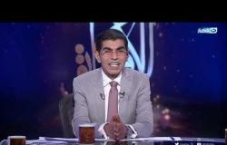 الافوكاتو   الحلقة الكاملة مع الدكتور ايمن عطالله حلقة يوم الثلاثاء 11 اغسطس 2020