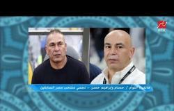 حسام حسن: أنا الهداف التاريخي للدوري المصري بـ ١٧٦ هدف