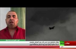 قتلى في صفوف الضباط العراقيين جراء قصف تركي