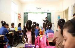 الاردن :طرح عطاء إنشاء واستكمال أبنية مدرسية ورياض اطفال في 6 محافظات