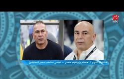 لأول مرة التوأم حسام وإبراهيم حسن يختاران التشكيل التاريخي للكرة المصرية.. هل اتفقا في الاختيارات؟