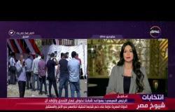هاتفياً/ أحمد عامر: الملفت للنظر إهتمام الدولة والحكومة للإجراءات الإحترازية على أعلى مستوى