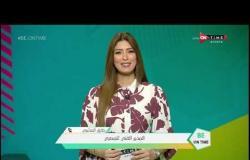 طارق العشري : بعض الحالات كانت سلبية وتحولت إلي إيجابية في المصري - Be ONTime