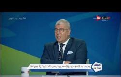 ملعب ONTime - محمد عبد الله : بعض مواقف جوزيه معي كانت غريبة ولا مبرر لها