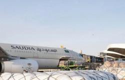 الخطوط السعودية تنقل أكثر من 280 طنًّا من المساعدات الإغاثية إلى بيروت