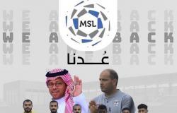 رسمياً.. هجر أول الصاعدين إلى دوري الأمير محمد بن سلمان للدرجة الأولى