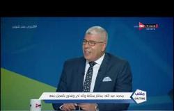 """ملعب ONTime - اللقاء الخاص مع """"محمد عبد الله"""" بضيافة ( أحمد شوبير) بتاريخ 12/08/2020"""