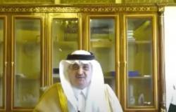 """بـ""""الأردية"""".. هكذا هنأ سفير السعودية بإسلام آباد باكستان بيوم استقلالها"""