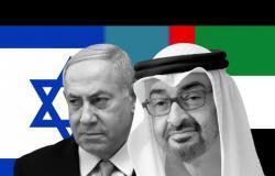 الإمارات وإسرائيل: من الرابح والخاسر من الاتفاق؟ | نقطة حوار