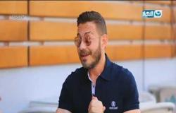 النجم أحمد زاهر يكشف لحظات مرضه * قررت أطلق مراتي ومكنتش بخرج بره أوضتي من الاكتئاب *