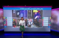 الفتيات والشاورما .. إعلان لمطعم في مكة يثير انتقادات واسعة