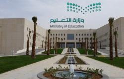 """""""أكاديمي"""" يوضح التطورات التي طرأت على التعليم بالسعودية بعد جائحة كورونا"""