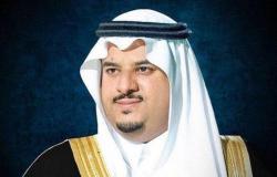 """نائب أمير الرياض يعزي أسرة """"بن فهيد"""""""