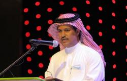 بدء الحملات الانتخابية بالجمعية السعودية للإرشاد السياحي