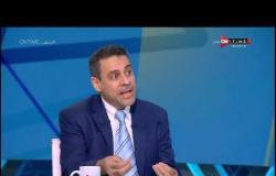 ملعب ONTime - حسين السيد: اسعار اللاعبين في مصر مبالغ فيها.. ولا يوجد إحتراف حقيقي في الكرة المصرية