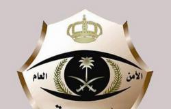 شرطة القصيم تحدد هوية المسيء للعسكريات: مواطن في العقد الثالث