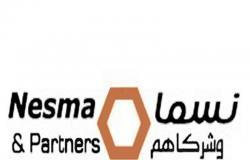 """""""نسما"""" تنفي طلبها تعيين 65 لبنانيًّا بمشروع البحر الأحمروتؤكد دعمها لبرامج التوطين"""