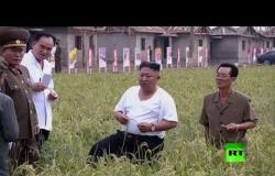 شاهد.. زعيم كوريا الشمالية كيم جونغ اون يتفقد مناطق متضررة من الفيضانات