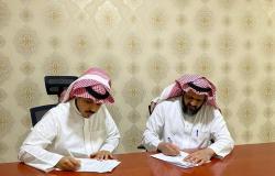 """اتفاقية شراكة مجتمعية بين لجنة التنمية بالرياض وفريق """"بروين"""" التطوعي"""