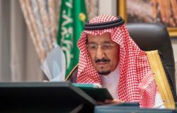 """برئاسة الملك.. """"الوزراء"""" يستعرض جهود مجموعة الـ20 لمواجهة كورونا ويصدر 12 قرارًا"""