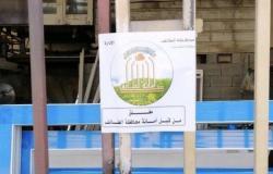 رصد مخالفات للاشتراطات الصحية والبلدية بحق 128 محلاً تجاريًا شمال الطائف