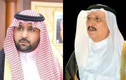 """أمير جازان ونائبه يعزيان في وفاة شيخ قبيلة """"آل عيسى بني حمد"""" بالطوال"""