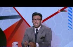 """أحمد مرتضى منصور يعلق لأول مرة على أزمة رحيل كارتيرون.. ويكشف """"أتعرض علينا 1500 مدرب"""" بعد رحيله"""