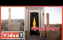 مسجد باصونة .. أيقونة معمارية على أرض مصرية