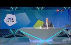 ملعب ONTime - أحمد شوبير يعرض خطاب كارتيرون لرئيس وأعضاء مجلس إدارة الزمالك للرحيل