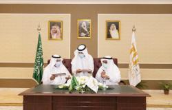 جامعة الطائف تنضمّ إلى الشبكة الوطنية لمراكز دعم الملكية الفكرية