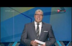 ملعب ONTime - حلقة الجمعة 17/9/2020 مع أحمد شوبير - الحلقة الكاملة