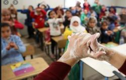اصابات جديدة بكورونا في المدارس الاردنية ليرتفع العدد إلى 147 مصابا بين الطلاب والمعلمين