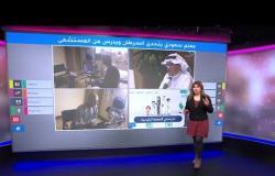 معلم سعودي مصاب بالسرطان يدرس لتلاميذه من فراش مرضه