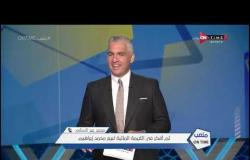 ملعب ONTime - حلقة الجمعة 18/9/2020 مع سيف زاهر - الحلقة الكاملة