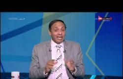 """ملعب ONTime - اللقاء الخاص مع """"جمال محمد علي"""" بضيافة سيف زاهر"""