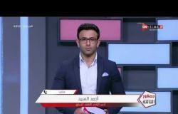 جمهور التالتة - أحمد السيد: أزمة الأهلي هو أن الجمهور دايما يراه رقم واحد ولا يتنازل عن ذلك