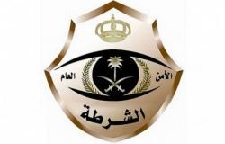 شرطة الرياض تطيح بشخصين تورطا بارتكاب عدد من قضايا السلب