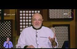 لعلهم يفقهون - الشيخ خالد الجندي: هناك محاولات لإرهاب فضيلة المفتي بنشر الأكاذيب على السوشيال