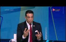 ملعب ONTime - شادي محمد : الأهلي يحتاج لإبرام الصفقات في سرية