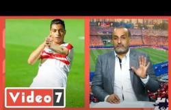 """شبانه: """" الزمالك يرفض عرضا لـ مصطفى محمد من فنربخشة بـ4 مليون يورو"""