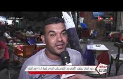 جمهور التالتة - ردود أفعال جماهير الأهلي بعد التتويج بالدوري الـ 42 في تاريخه