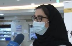 استشارية: تنصح بشم 4 روائح مختلفة يوميًّا لتأهيل حاسة الشم بعد الإصابة بكورونا