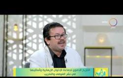 8  الصبح - سامح عيد: هناك إنشقاق خطير داخل جماعة الإخوان المسلمين وهذا الدليل!