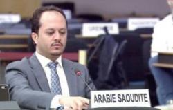 السعودية تؤكد أمام مجلس حقوق الإنسان أهمية تعزيز حقوق كبار السن