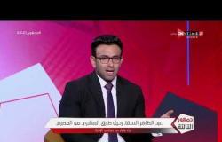 جمهور التالتة - عبد الظاهر السقا: رحلت عن النادي المصري بسبب أختلاف وجهات النظر مع مجلس الإدارة