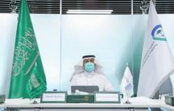 """المملكة تشارك في الاجتماع """"61"""" للمنظمة العالمية للملكية الفكرية"""