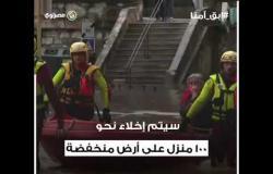 فيضانات فرنسا .. خسائر جسيمة